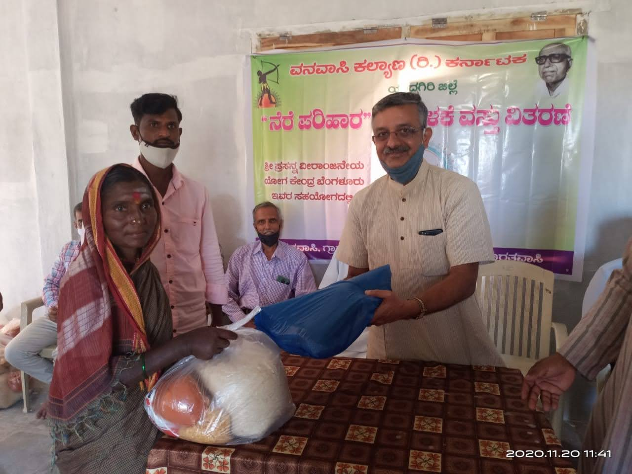Help to Yadgir citizens affected by floods